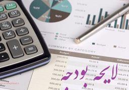 لایحه بودجه ۹۹ تقدیم مجلس شد + متن لایحه