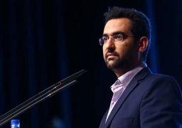 آذری جهرمی: هرگونه خدشه به دولت خدشه به نظام است