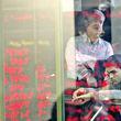 شوخی تلخ در بورس تهران / ریشه بیاعتمادی به بازار سهام