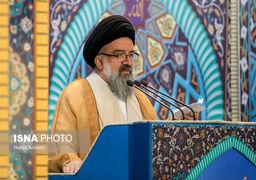 خطیب جمعه تهران: سازمانهای بینالمللی قابل اعتماد نیستند/با عصبانیت مشکلات کشور حل نمیشود