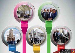 ۲ رویکرد مدیرعامل سازمان منطقه آزاد ماکو