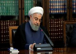روحانی یک مصوبه شورای انقلاب فرهنگی را به دستگاههای اجرایی ابلاغ کرد