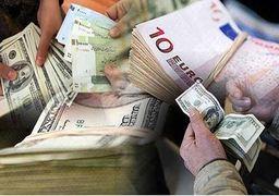 امروز ۲۳ ارز  گران شدند/ قیمت روز ارزهای دولتی ۹۷/۱۱/۱۰
