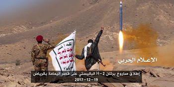 یمن خواهان خروج متجاوزان اماراتی است