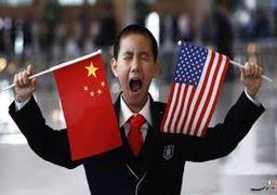 جنگ تجاری میلیاردها دلار برای آمریکا و چین هزینه داشته است