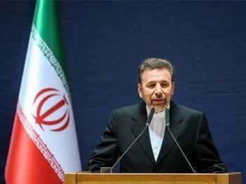 واعظی: اولویت سیاست خارجی ایران روابط با همسایگان است