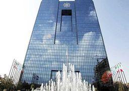 گامی برای مدیریت ریسک اعتباری بانکها؛ پیشنهاد بانک مرکزی برای کاهش نسبت مالکانه به ۱۵ درصد