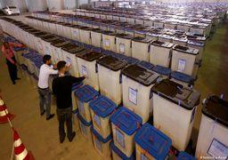 بازشماری آرای انتخابات عراق به دلیل تخلفات سنگین!