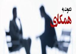 استخدام برنامه نویس مسلط به #C و Asp.net در اصفهان