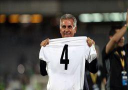 سناریوی اخراج ایران از جام جهانی