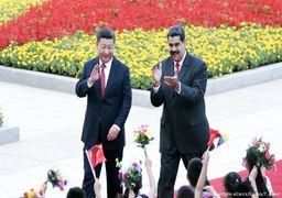 چین نگران میلیاردها دلار وام خود به ونزوئلا است