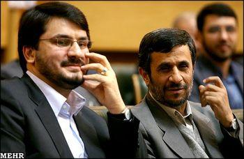 معاون احمدی نژاد رئیس دیوان محاسبات شد