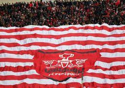 تجمع هواداران پرسپولیس مقابل وزارت ورزش برای برکناری فغانی!
