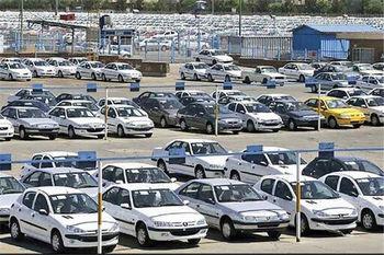 طرح مجلس برای تنظیم بازار خودرو + جزئیات