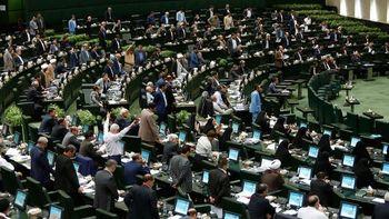 بررسی صلاحیت وزیر پیشنهادی صمت در مجلس