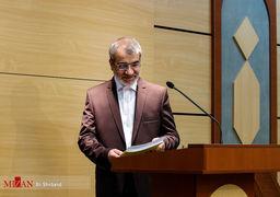 واکنش سخنگوی شورای نگهبان به سخنان روحانی در مورد اصل 59 قانون اساسی