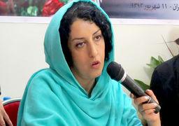 «نرگس محمدی» به پزشکی قانونی منتقل میشود