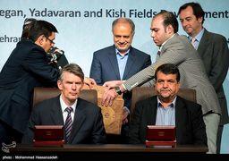 بازگشت رسمی شل به ایران