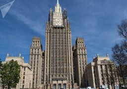 واکنش روسیه به توقیف نفتکش «نیما»