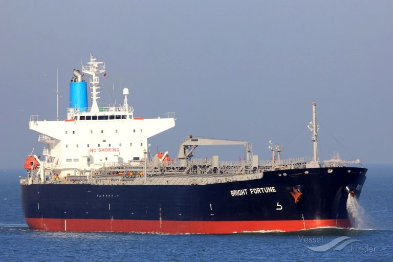 BRIGHT FORTUNE, Crude Oil Tanker - Details and current position ...