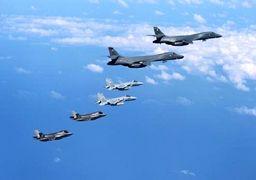 پرواز اخطار بمب افکن های استراتژیک آمریکا در نزدیکی مرز کره شمالی
