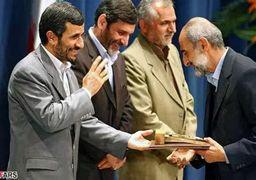 سردبیر کیهان: جریان انحرافی با «جن انگلیسی» ارتباط دارد