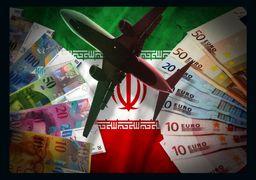 سقف ارز همراه مسافر  به 5 هزار یورو کاهش مییابد!