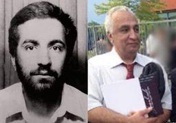 جزئیات سرنوشت پرونده قتل عامل انفجار حزب جمهوری+عکس