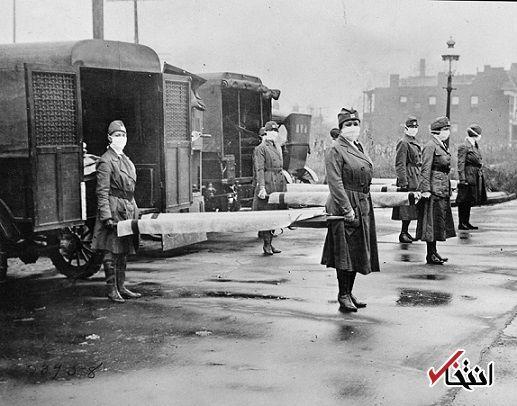 تصاویر همه گیری آنفلوانزا در سال ۱۹۱۸ چه چیزی میتوانند در مورد COVID-۱۹ به ما بیاموزد؟