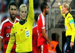 جنجال توهین یک فوتبالیست به داور زن در آلمان +عکس
