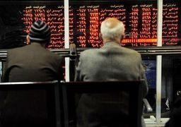 رمزگشایی از حمایت شاخص ساز سهامداران حقوقی
