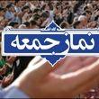 فوت یک امام جمعه دیگر در اثر ابتلا به کرونا