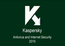 آنتی ویروس کاسپرسکی در انگلیس ممنوع شد