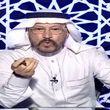 بازداشت نویسنده سعودی به خاطر انتقاد از رابطه با اسرائیل