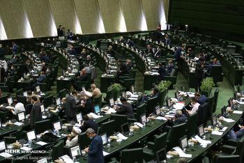 جنجال در صحن علنی مجلس/ حضور وزیر پیشنهادی صمت، صدای نمایندگان  را درآورد