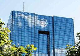وضعیت منابع ارزی بلوکه شده ایران