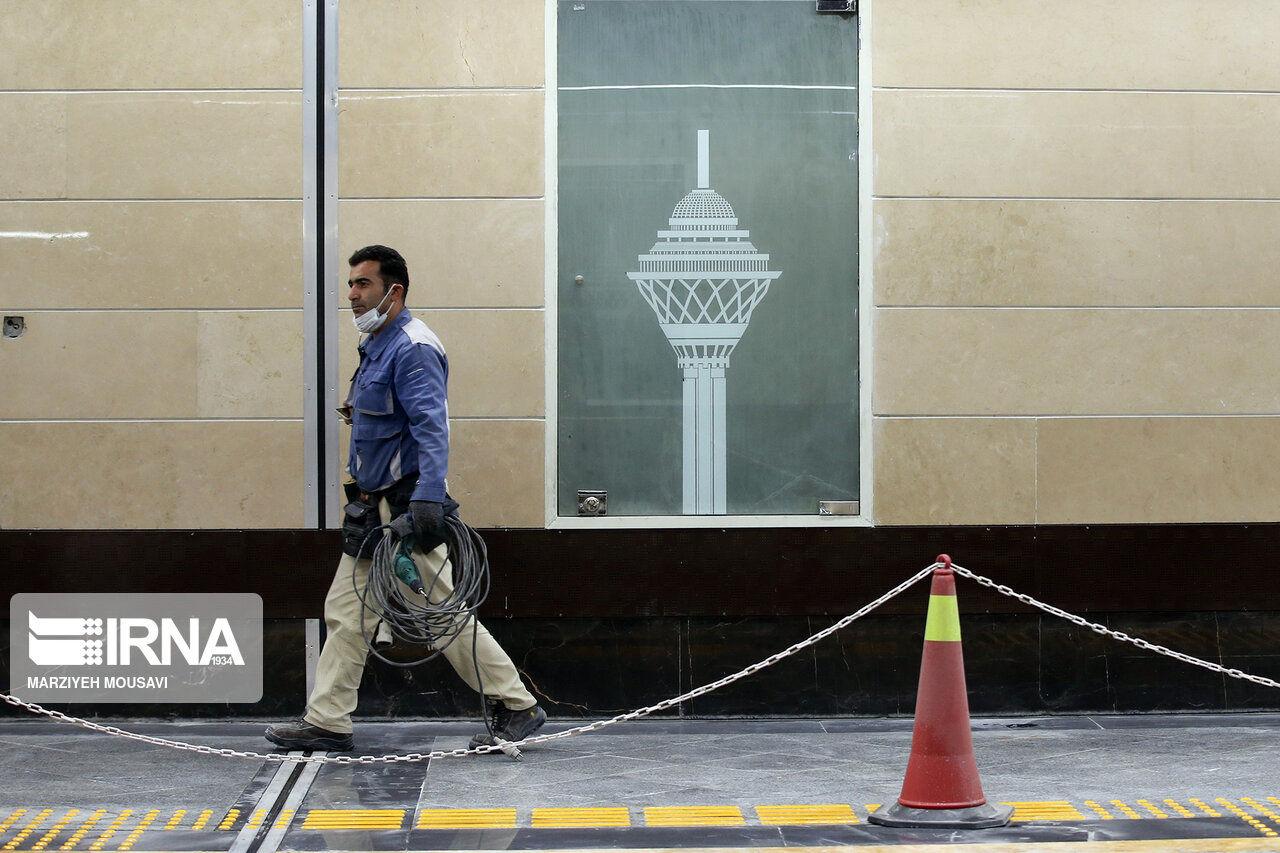 ایستگاه مترو برج میلاد تهران
