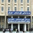 «ملا بختیار» درباره جنگ داخلی در منطقه کردستان عراق هشدار داد