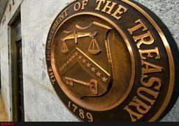 تحریمهای جدید آمریکا علیه پنج شرکت، دو کشتی و یک فرد ایرانی