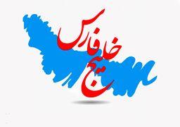 توضیح در مورد وجود نام جعلی برای خلیج فارس در یک تاکسی اینترنتی ایرانی