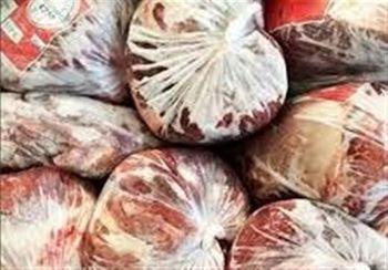 گوشت و مرغ تنظیم بازاری با چه قیمتی توزیع میشود؟