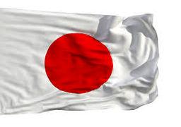 آغاز دریافت عوارض خروج از کشور توسط ژاپن