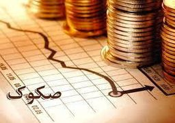 تأمین مالی از طریق انتشار اوراق صکوک در مناطق آزاد کشور برای نخستین بار