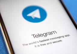 تلگرام 3 مرجع تقلید و 3 امام جمعه تهران و بسیاری از رسانه های مدافع فیلتر همچنان فعال است