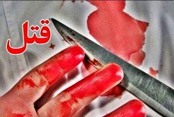 قتل یک دندانپزشک با ضربات چاقو