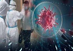 آخرین آمار رسمی مبتلایان و جانباختگان ویروس کرونا در ایران +فیلم و اینفوگرافی