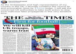خبر دروغ و تحریککننده روزنامه تایمز لندن +عکس