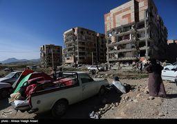 بازتاب گسترده زلزله مهیب کرمانشاه در رسانههای خارجی + عکس