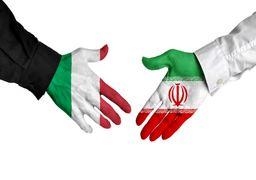 ایتالیا همکاری اقتصادی با ایران را گسترش میدهد!