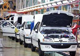 قیمت محصولات ایران خودرو پایین آمد +جدول